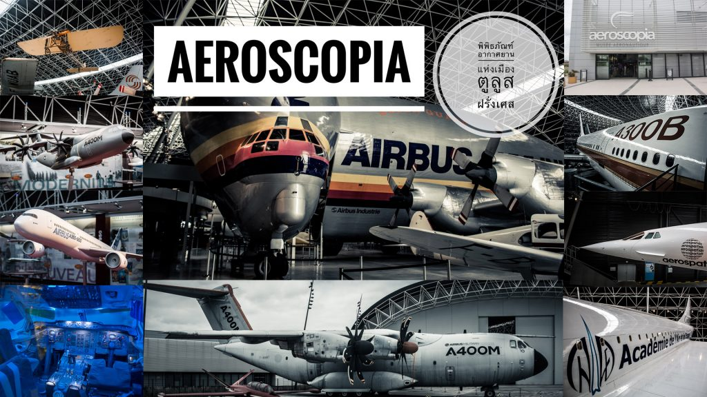 aeroscopia-cover-all